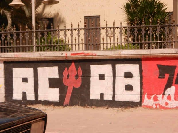 Le Caire tag