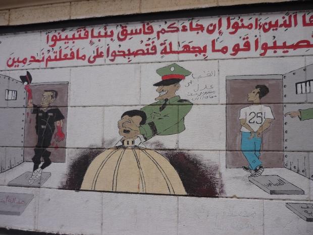 tag Le Caire