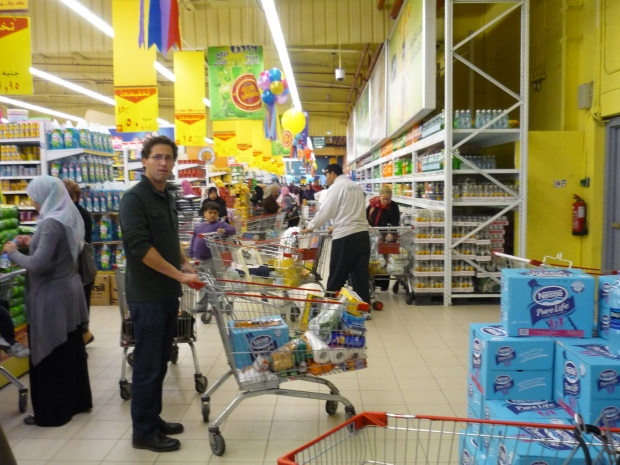 Carrefour Maadi Caire