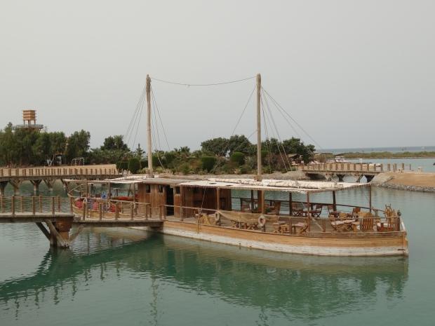 El Gouna Egypte