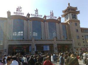 Gare de Pékin