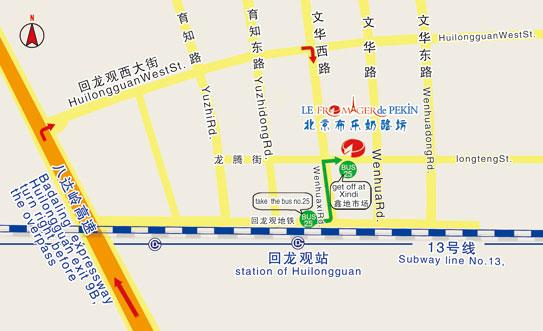 Le Fromager de  Pékin - accès