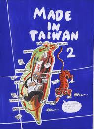 made in Taïwan 2 Golo