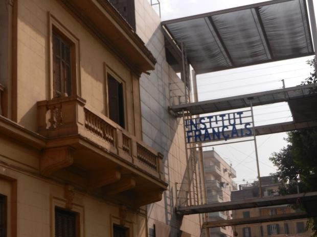 CFCC Le Caire Egypte